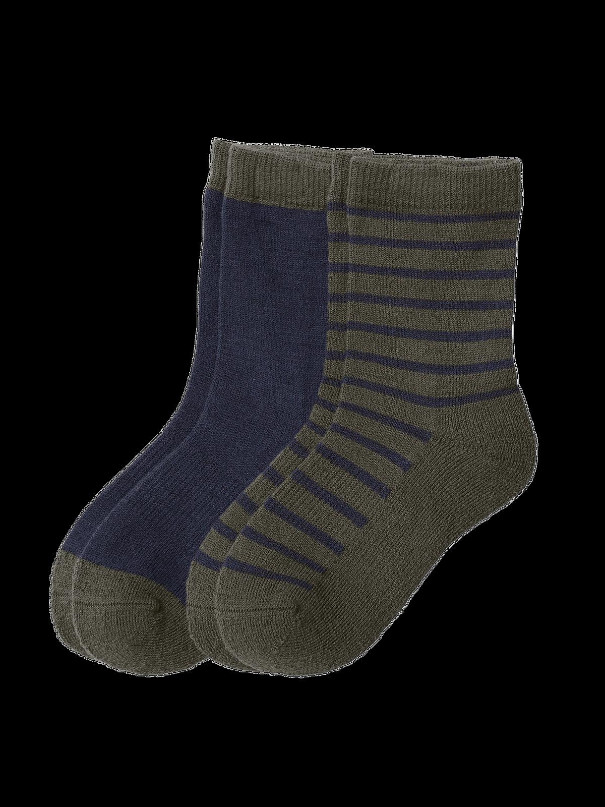 Wool Sock Kids 2-p Kakigrønn